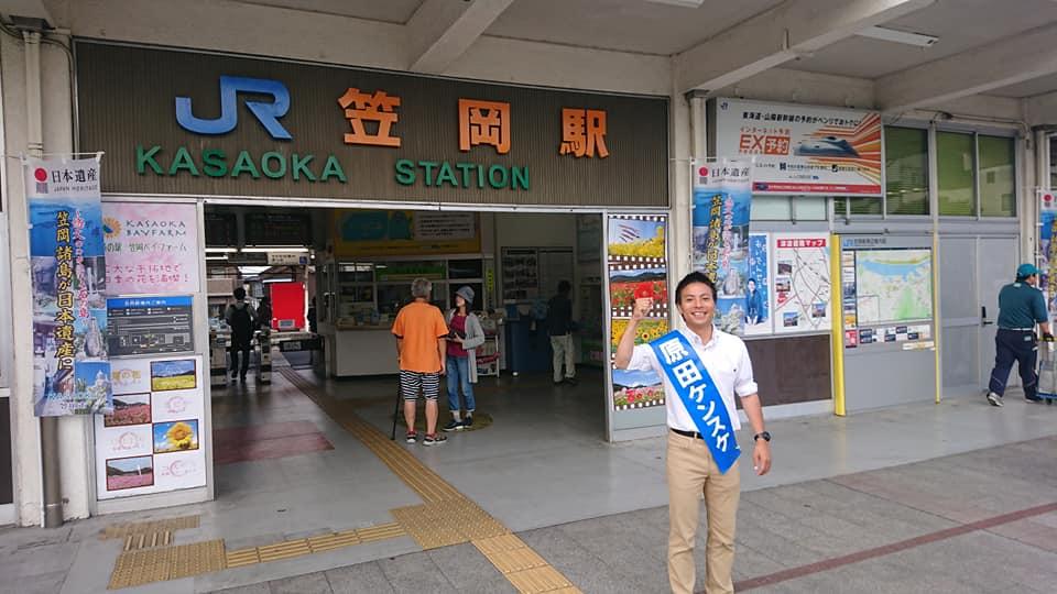 今朝は6時に集合し、笠岡駅からスタート。