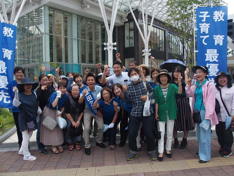 原田ケンスケは、本日、岡山駅周辺で立ちました