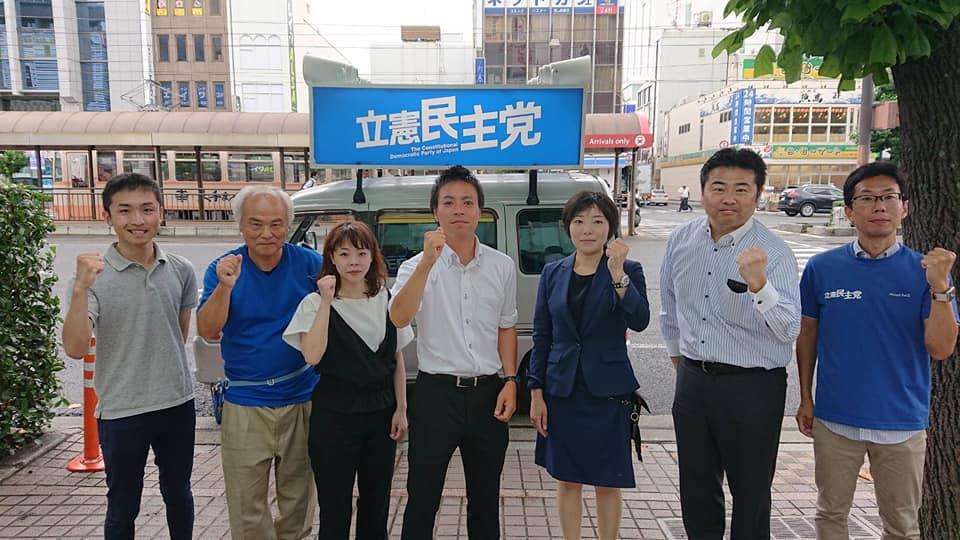 岡山でまた国政にチャレンジしてほしい