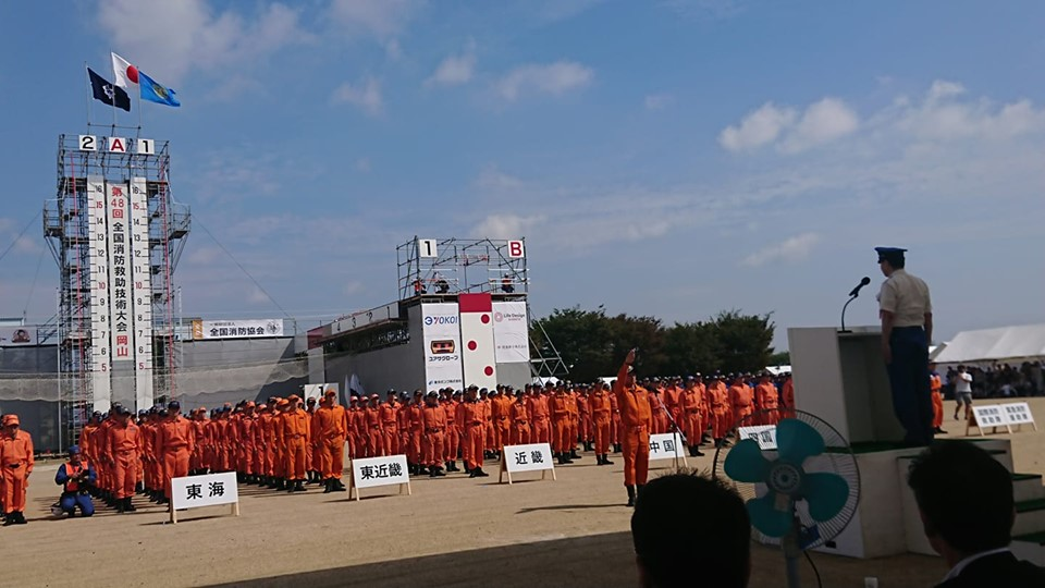 全国消防救助技術大会が岡山で開かれました