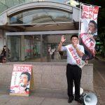 三連休は岡山駅周辺で街頭演説