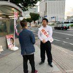 岡山駅ビックカメラ前の演説では、双方向の演説になりました