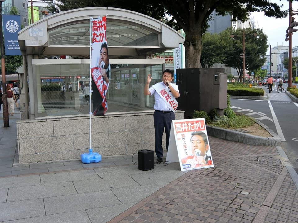 日中は御津・建部地区のご挨拶まわり。夕方は岡山駅前で街頭演説。