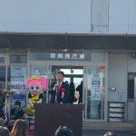 岡南飛行場祭りの開会式に出席しました。