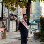 今朝は岡山駅東口マツモトキヨシ前で街頭演説。