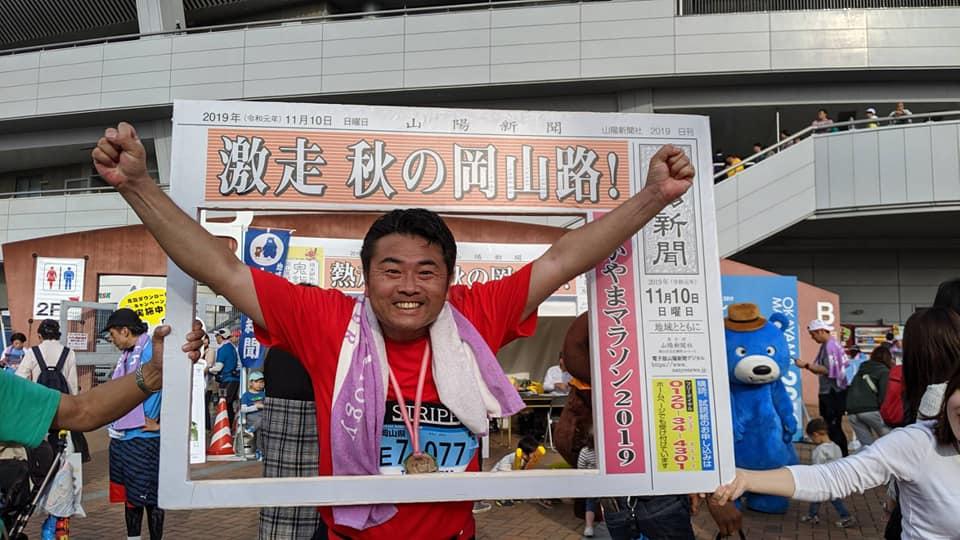 岡山マラソン(フルマラソン)、なんとか完走しました。