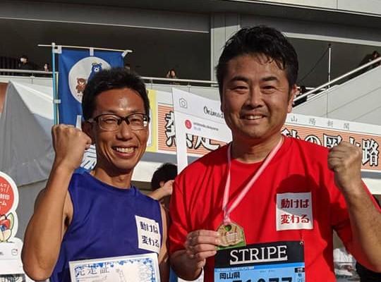 井上信也公設第一秘書は箱根駅伝ランナーですが、今回も2時間52分のサブスリーを達成。