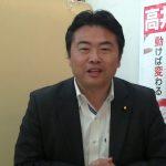 【新シリーズ】高井たかしの小学生でもわかる政治講座始めます