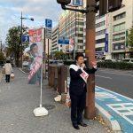 最近すっかり定着したイオンモール前交差点での街頭演説