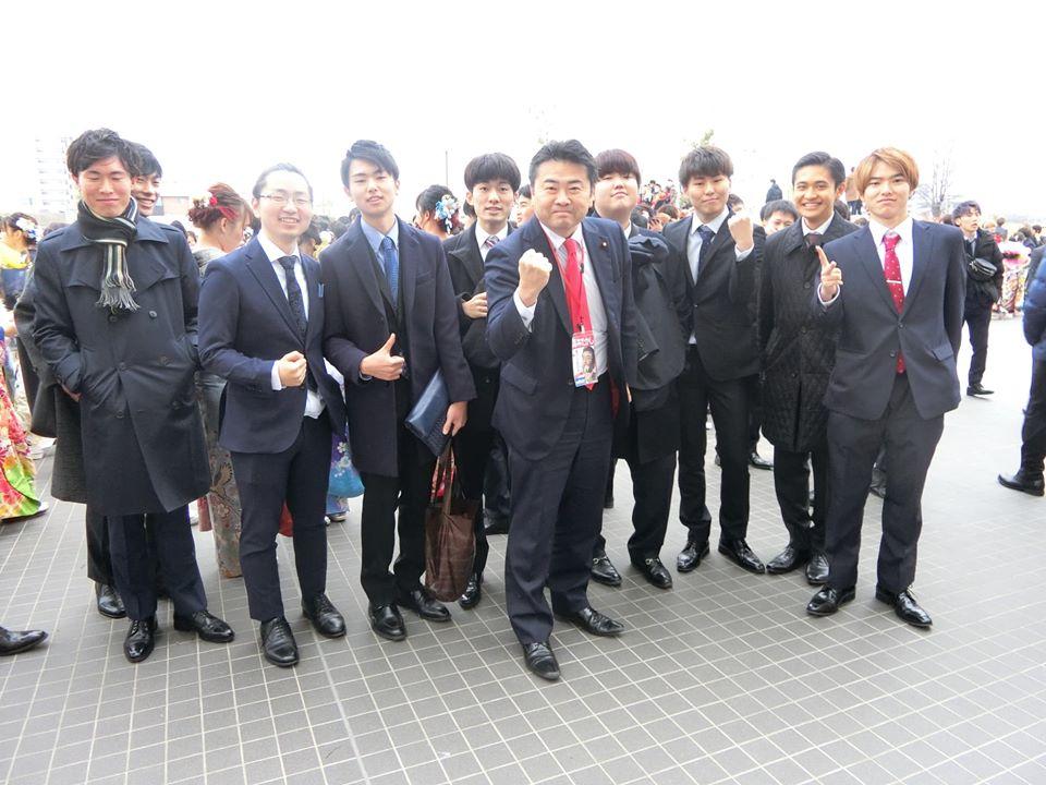 岡山市成人式へ