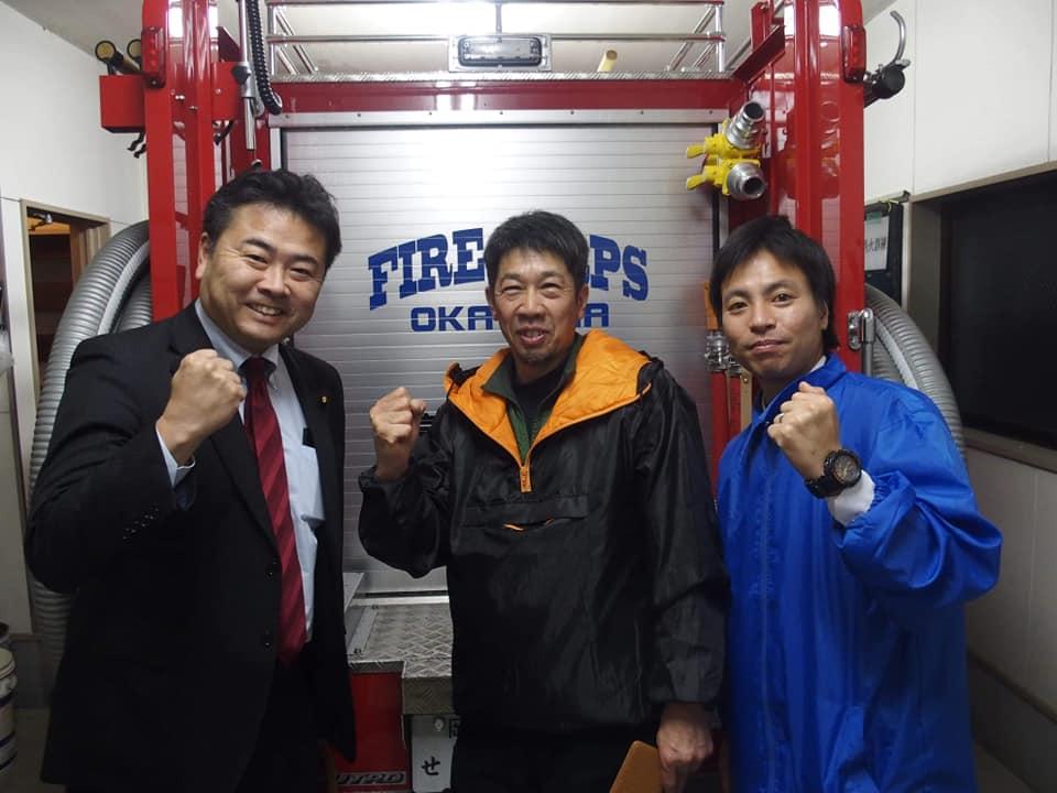 歳末夜警を行っている消防団の激励