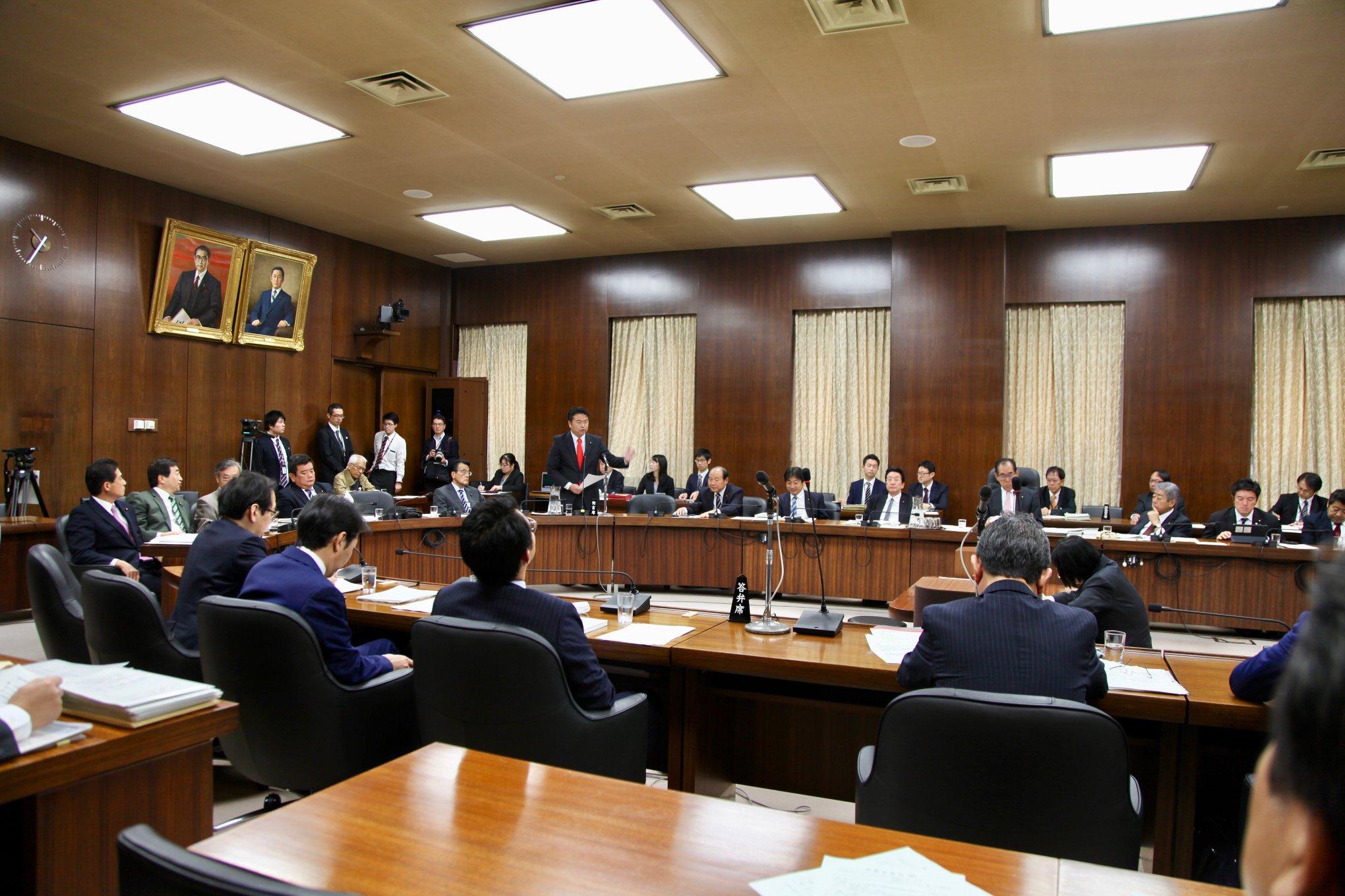 「日米デジタル貿易協定」