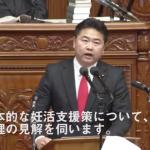 衆議院本会議での代表質問(その2)