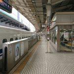 こんなに空いている東京駅を見たことがありません
