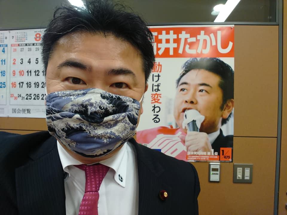 国会でもマスク着用が義務付けられました