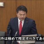 【国会中継】令和2年度NHK予算案討論-衆議院総務委員会-(令和2年3月19日)