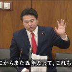 【国会中継】NHK受信料制度のあり方について-衆議院総務委員会-(令和2年3月17日)