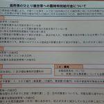 ひとり親世帯への臨時特別給付金(新型コロナ対策その7)