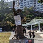 香港の民主主義を守るには