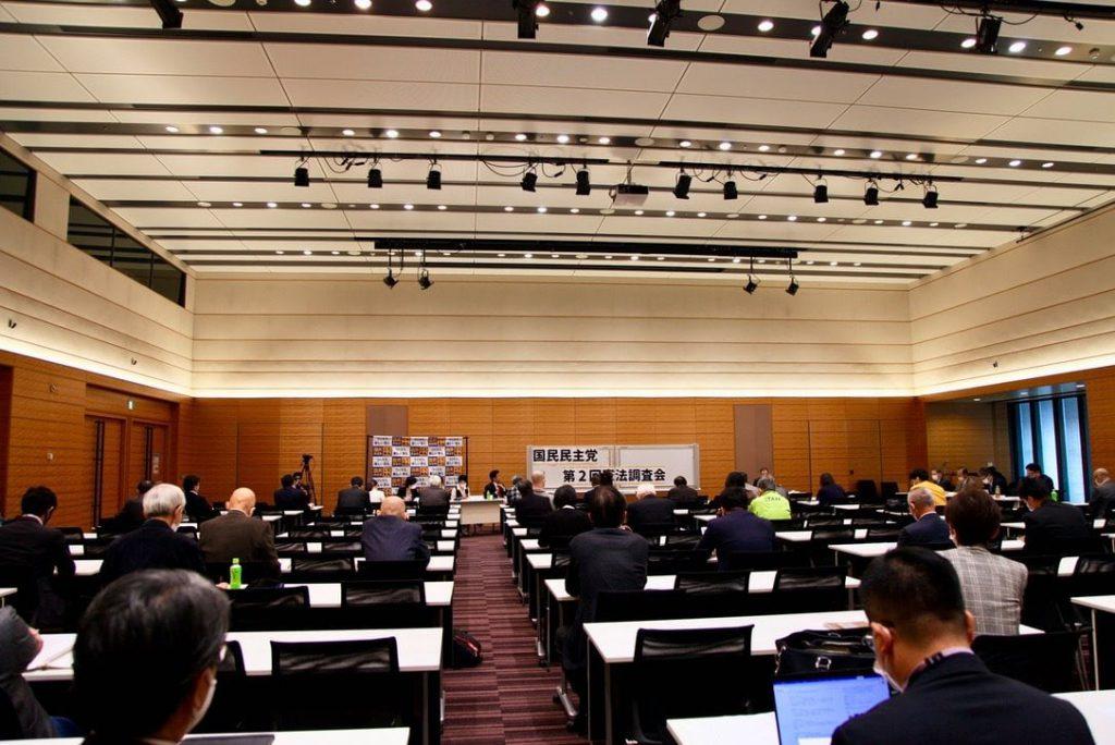 シン国民民主党 第2回憲法調査会 会場風景