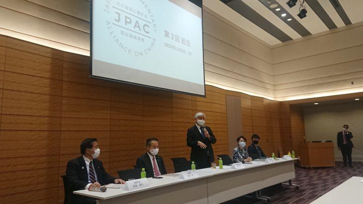 香港の人権を守るため、日本版マグニツキー法の早期制定を