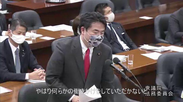 【動画】上川陽子法務大臣へ選択的夫婦別氏制度について国民の意見募集を早急にして前向きな検討をお願いしました