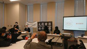 中谷元(自民)山尾志桜里(国民民主)両衆議院議員が共同代表の「対中政策に関する国会議員連盟(JPAC)」に出席しました01