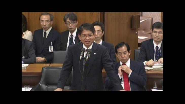 2016年10月21日内閣委員会