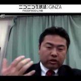 8日目 日本を代表する穀倉地帯の声