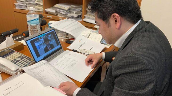 最近は各省庁との打合せはオンラインで行っています
