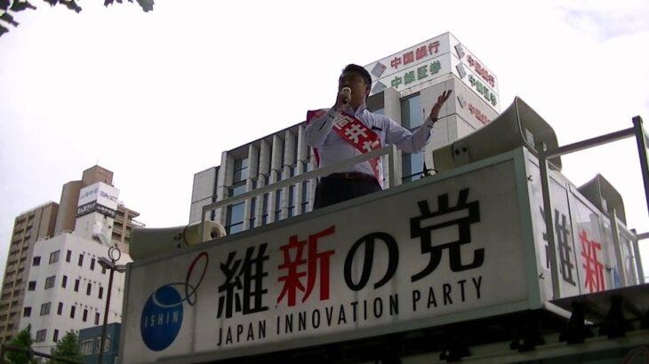【2015.07.12街頭演説】東日本復興支援について