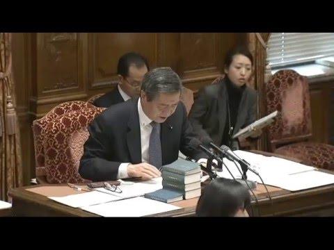 予算委員会 2016年2月8日