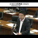 平成27年7月3日 内閣委員会 高井たかし質疑